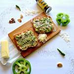 Garlic Chilli Cheese Toast